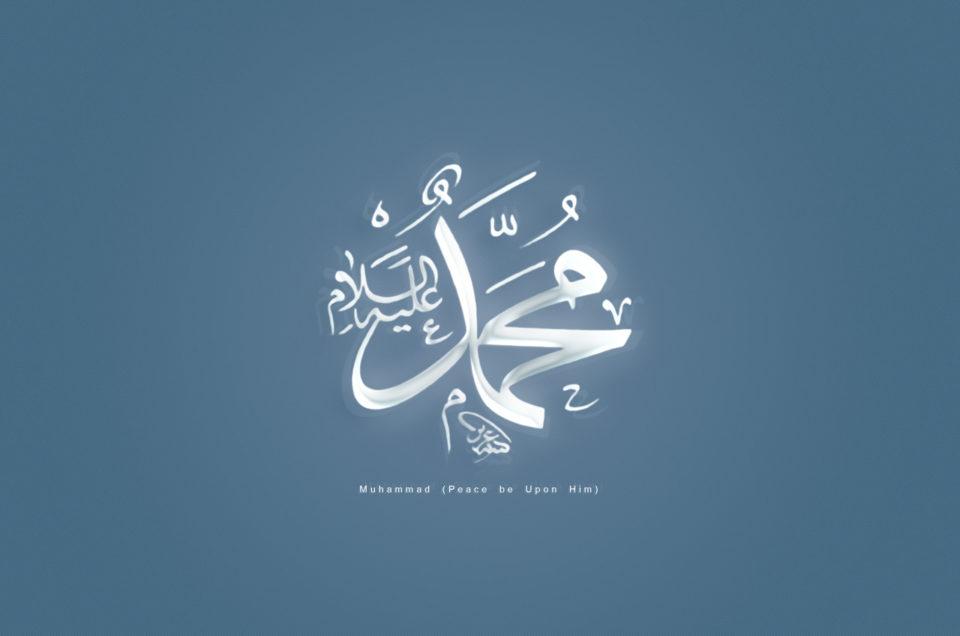 Kenali Nabi Muhammad Saw dan Tumbuhkan Cinta