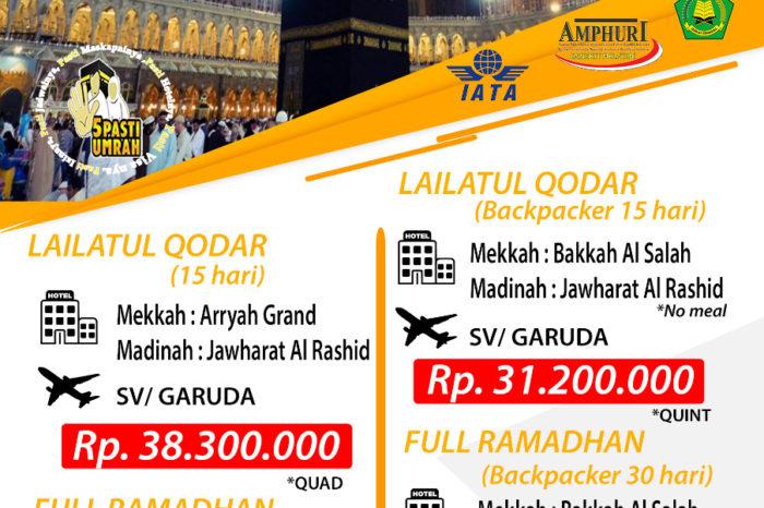 Umrah Ramadhan LQ